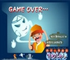 Oyunlar 1 Games Game